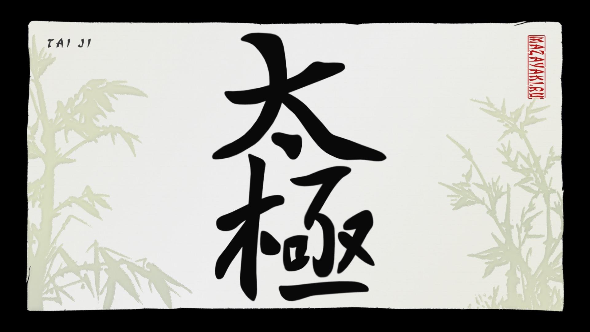 taiji-1920x1080.jpg